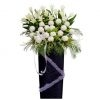 WS-14 RESPECT FUNERAL FLOWER STAND